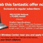 Unlimited Internet and Free Netbook for P50 a day